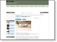http://blog.livedoor.jp/dr7/