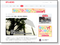 http://www.news24.jp/articles/2013/03/29/07225749.html