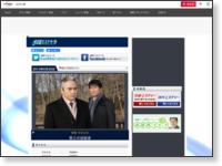 http://www.tv-tokyo.co.jp/mystery9/130925.html