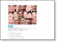 http://www.nakano-showten.com/index.html