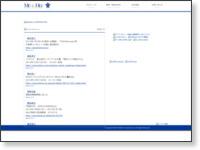 http://www.me-her.co.jp/profile/sasai_eisuke/