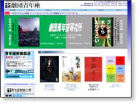 http://www.seinenza.com/profile/data/kubozuka_syunsuke.html