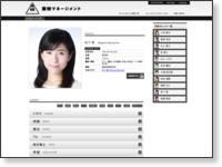 http://toei-management.com/megumi_matsushita.html