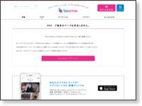 http://beamie.jp/t/hikaru_kawai.html