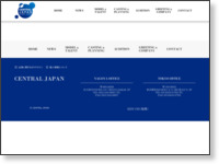http://www.central-j.com/model/tokyo_office/15_Natsuki.html