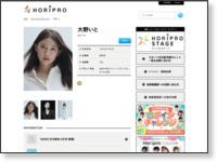 http://www.horipro.co.jp/onoito/