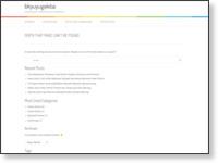 http://www.bkyuyugekitai.com/members/2-1tsukuda.html