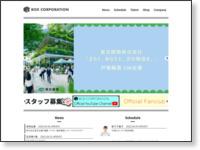 http://www.box-corporation.com/?portfolios=%E5%B0%8F%E5%AE%AE%E6%9C%89%E7%B4%97
