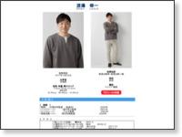 http://www.zero-kan.com/profile/man/syuuichi-w.htm