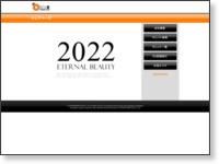 http://catalog.oscarpro.co.jp/PcSearch/talent_detail/Talent/talent_search_result_list/2480/