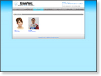 http://www.trendfirm.jp/?v=act&a=detail&c=2#
