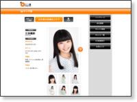 http://catalog.oscarpro.co.jp/PcSearch/talent_detail/Talent/talent_search_result_list/1000014840/