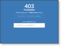 http://news-enter.com/r_komino.html
