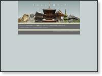 http://museum.umic.ueda.nagano.jp/map/photograph/photo_87_002.html