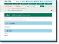 http://www.city.ueda.nagano.jp/chousha/303.html