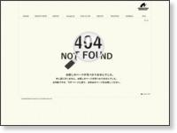 http://www.nagarapro.co.jp/top/artist/artist.php?id=51