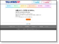 https://jocr.jp/fureai/index.html