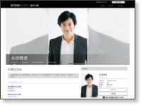 http://www.stardust.co.jp/profile/godamasashi.html