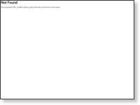 http://www.iijimaroom.co.jp/profile/oshima_yoko.html