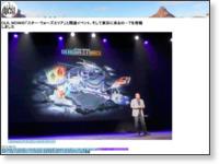 http://dpost.jp/2015/08/25/wp-25972/