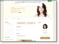 http://ameblo.jp/moriguchi-yoko/entry-12095277292.html