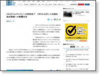http://www.sankei.com/west/news/151113/wst1511130084-n1.html