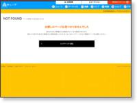 http://www.cubeinc.co.jp/members/prf/094.html