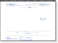 http://www.hirata-office.jp/talent_profile/entertainment/renn_kiriyama.html