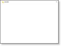 http://artist.amuse.co.jp/artist/ueno_juri/