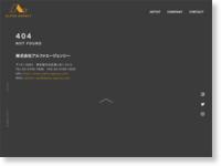 http://www.alpha-agency.com/artist/-yuri-nakamura.html