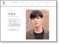 http://www.tencarat.co.jp/nakajimaayumu/