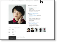 http://www.humanite.co.jp/actor.html?id=13