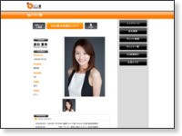 http://catalog.oscarpro.co.jp/PcSearch/talent_detail/Talent/talent_search_result_list/2130/