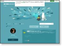 http://ameblo.jp/mahirokuma-fuji/entry-12094992807.html