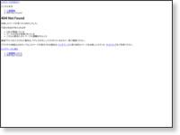 http://www.theatre.co.jp/activity/activity-cat/voice