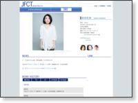 http://www.jfct.co.jp/a_harada.html