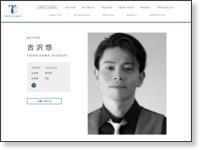http://www.tencarat.co.jp/yoshizawahisashi/