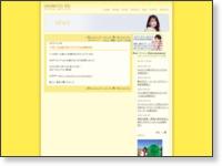 http://www.okamotorei.com/news/?id=1448617693