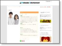http://www.watanabepro.co.jp/mypage/3000006/