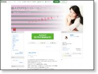 http://ameblo.jp/morinomisaki-official/