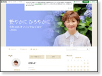 http://ameblo.jp/komurahiro/entry-12101174089.html