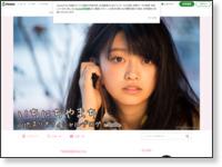 http://ameblo.jp/mari-yamachi/