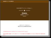 http://www.naked-art.jp/