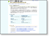 http://www.env.go.jp/policy/hozen/green/g-law/index.html
