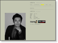 http://www.tristone.co.jp/oguri/profile/