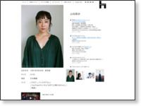 http://www.humanite.co.jp/actor.html?id=15