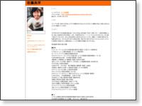 http://ganbareyamatanisan.cocolog-nifty.com/about.html