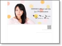 http://www.yukie-kawamura.com/
