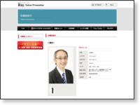 http://www.ray-pro.com/enter/regist_detail.php?id=92&PHPSESSID=3b7b14063227686972162fb359000500