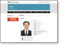 http://www.ray-pro.com/enter/regist_detail.php?id=35&PHPSESSID=f07804774bbdfe0f9ffa98dbdc707846